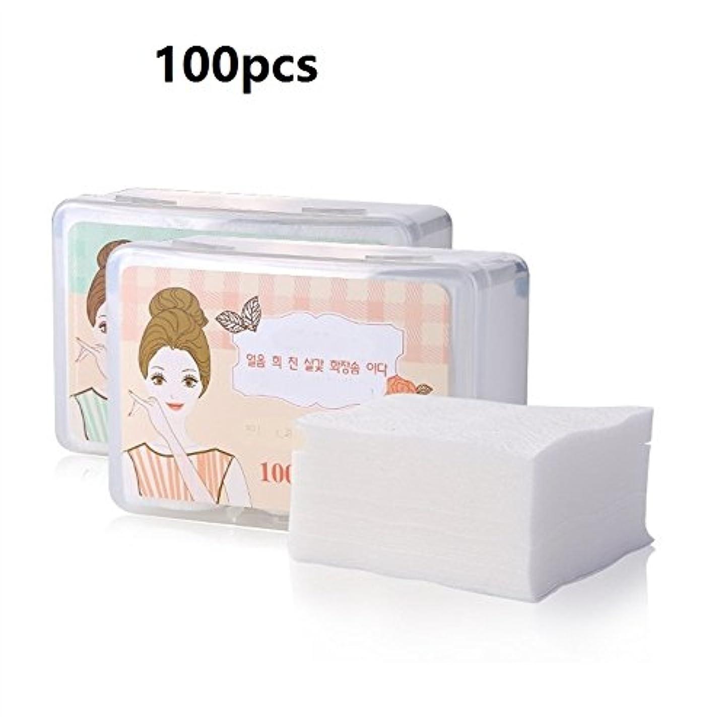 Aorunji 柔らかい ソフトコスメティックコットンパッド高品質のネイルワイプフェイシャルメイクリムーバクリーニングコットン(Appr.100pcs)