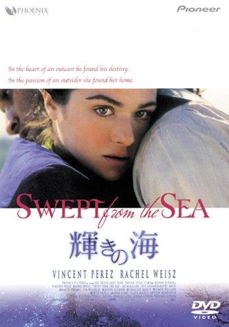 輝きの海 [DVD]