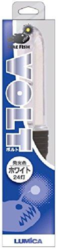 ルミカ(日本化学発光) 集魚ライト VOLT ホワイト -
