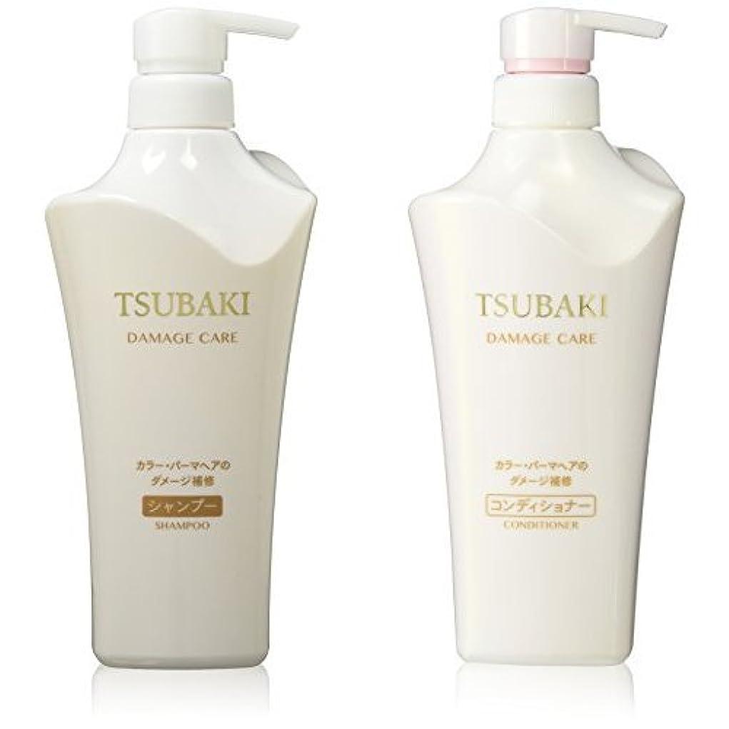 主観的。無人【セット買い】 TSUBAKI ダメージケア (カラーダメージ髪用) シャンプー本体 & コンディショナー本体