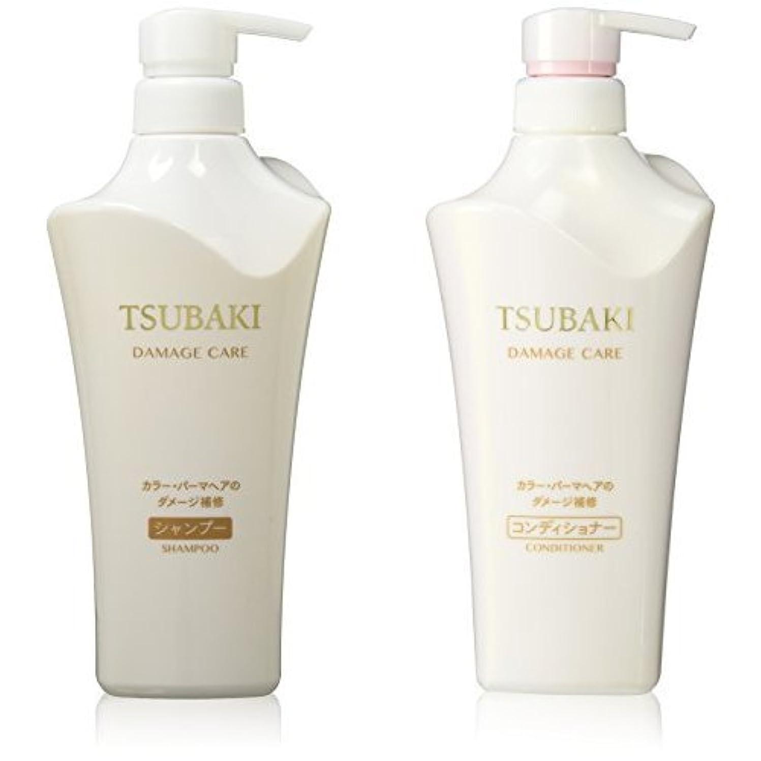 物足りないしかしながら持つ【セット買い】 TSUBAKI ダメージケア (カラーダメージ髪用) シャンプー本体 & コンディショナー本体