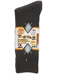 おたふく手袋 防寒靴下 パイルソックス アーガイル柄 先丸 2足組 ブラウン BS-340