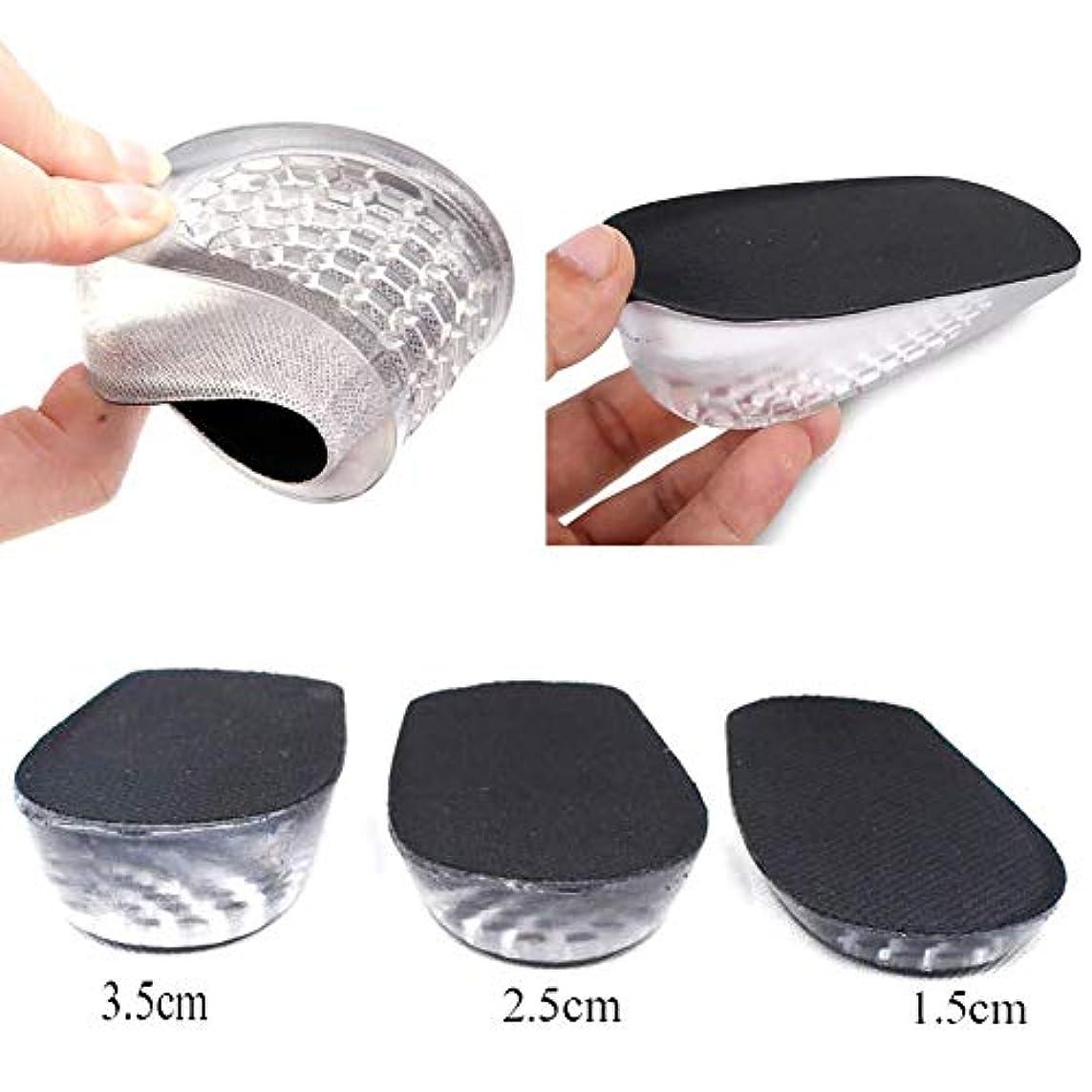 ベール怒っているキャップBixiangji 女性のための1ペアインソールアーチサポートパッド男性シリコーンゲル増加パッド (Color : Men black, Shoe Size : 3.5)