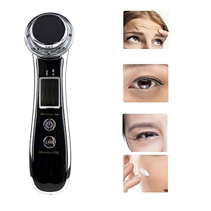 真空月曜故障音波振動美容器、プラスイオンクリーニング毛穴汚れ、マイナスイオン栄養吸収、細線の軽量化