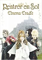 Cinema Cradle [DVD](在庫あり。)