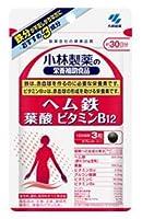 小林製薬 ヘム鉄 葉酸 ビタミンB12(90粒×8個セット)【ネコポス発送】