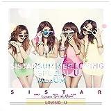 Loving U Summer Special Album K+ PHOTOBOOK