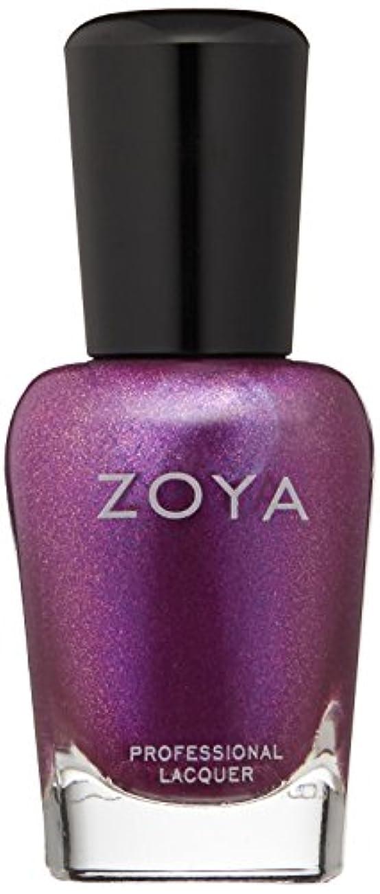 忠誠わずかな分析ZOYA ネイルカラー ZP889 Millie ミリー 15ml 爪にやさしいネイルラッカー