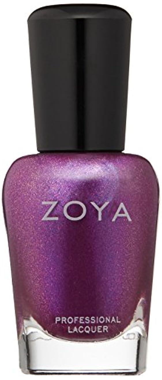 衝動現像で出来ているZOYA ネイルカラー ZP889 Millie ミリー 15ml 爪にやさしいネイルラッカー