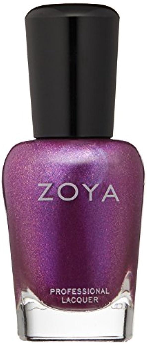 形式寛容な円形ZOYA ネイルカラー ZP889 Millie ミリー 15ml 爪にやさしいネイルラッカー