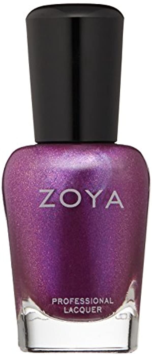 ハーブ鑑定株式ZOYA ネイルカラー ZP889 Millie ミリー 15ml 爪にやさしいネイルラッカー