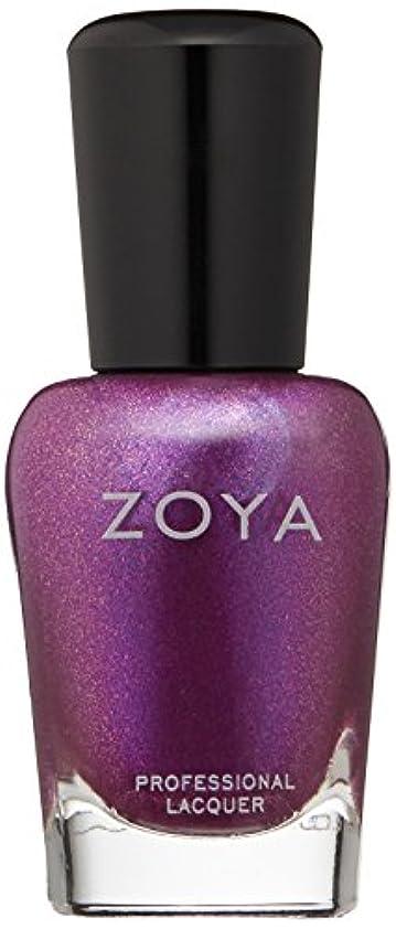 一致同種の製造ZOYA ネイルカラー ZP889 Millie ミリー 15ml 爪にやさしいネイルラッカー
