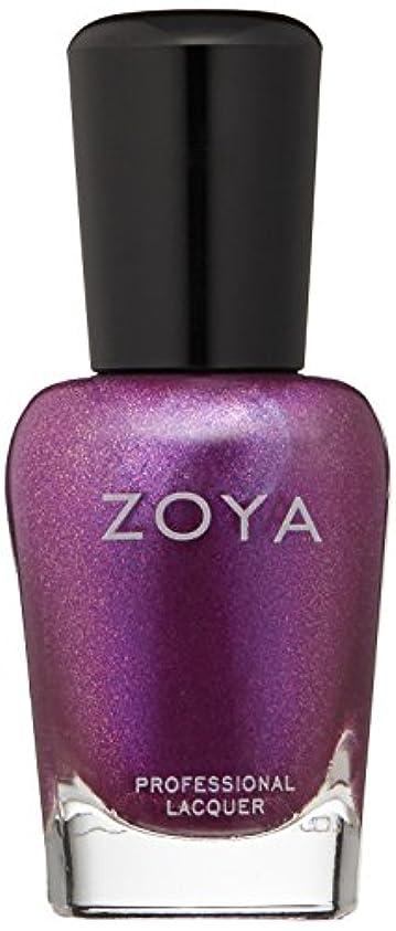 カップ絶滅させる主張ZOYA ネイルカラー ZP889 Millie ミリー 15ml 爪にやさしいネイルラッカー
