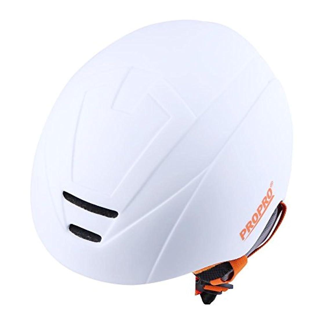 キートランペットディンカルビルK-outdoor ヘルメット スケートボード 自転車 高剛性 耐衝撃 通気 軽量 サイクリング