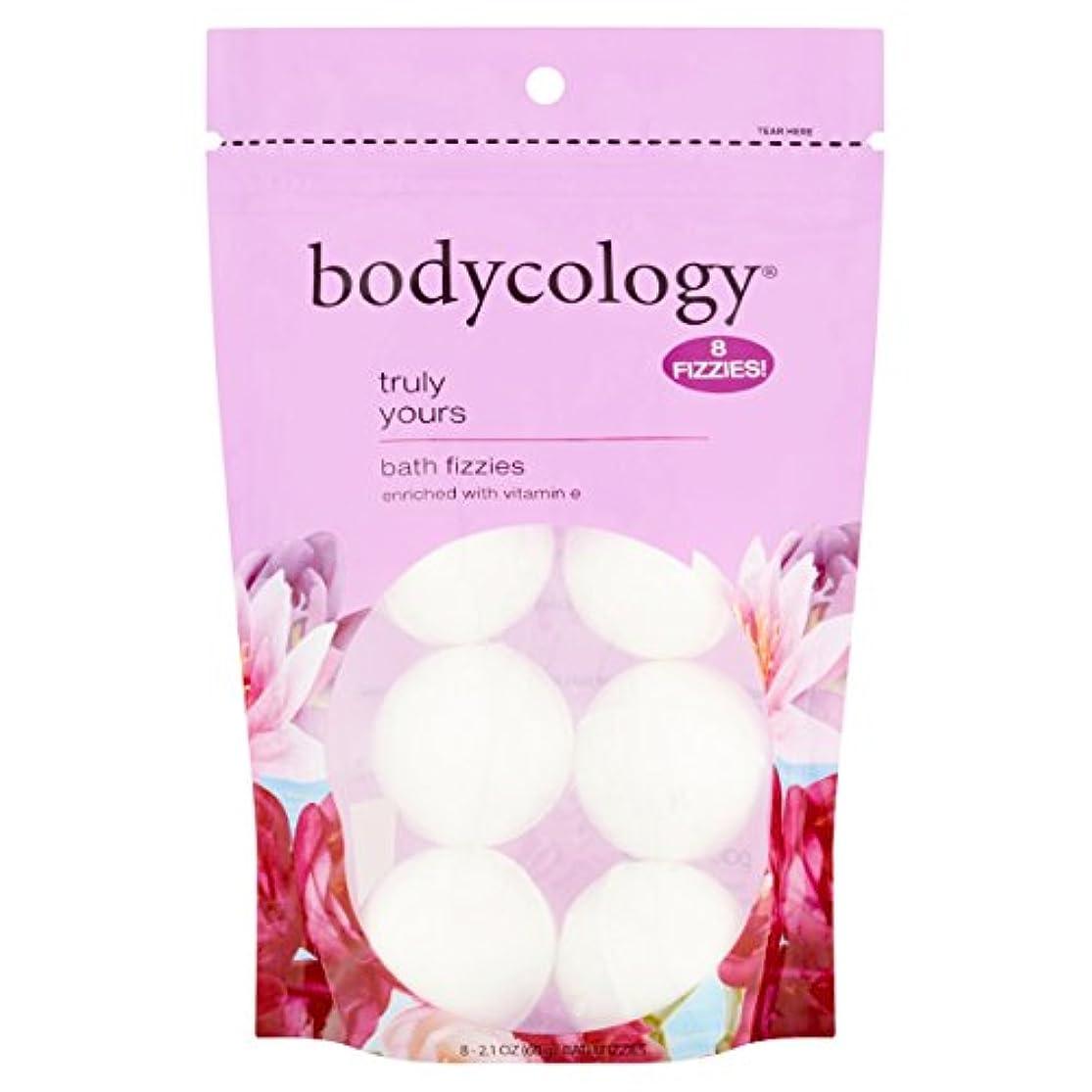 その女将追加するBodycology 敬具バースFizzies爆弾8から2.1オズボールを浸し