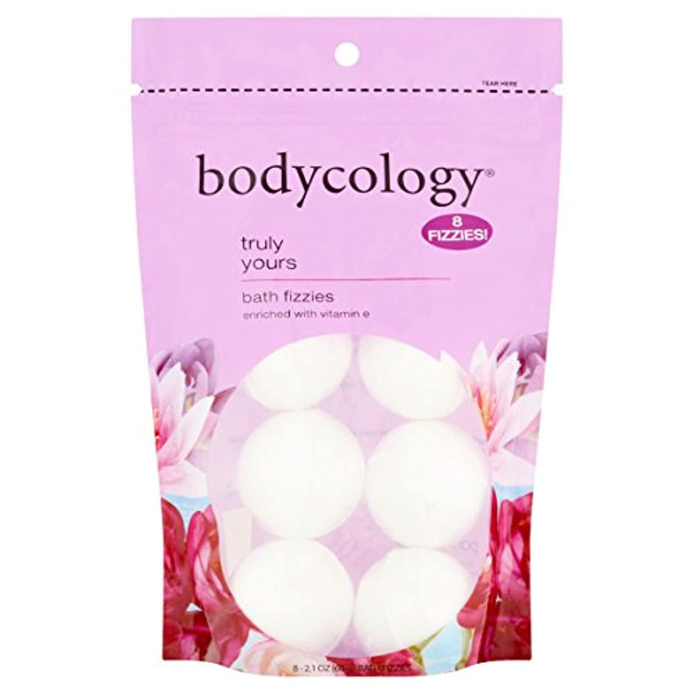 拡声器転用印象的Bodycology 敬具バースFizzies爆弾8から2.1オズボールを浸し