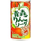 サンガリア青森りんごソーダ缶190g×30本入