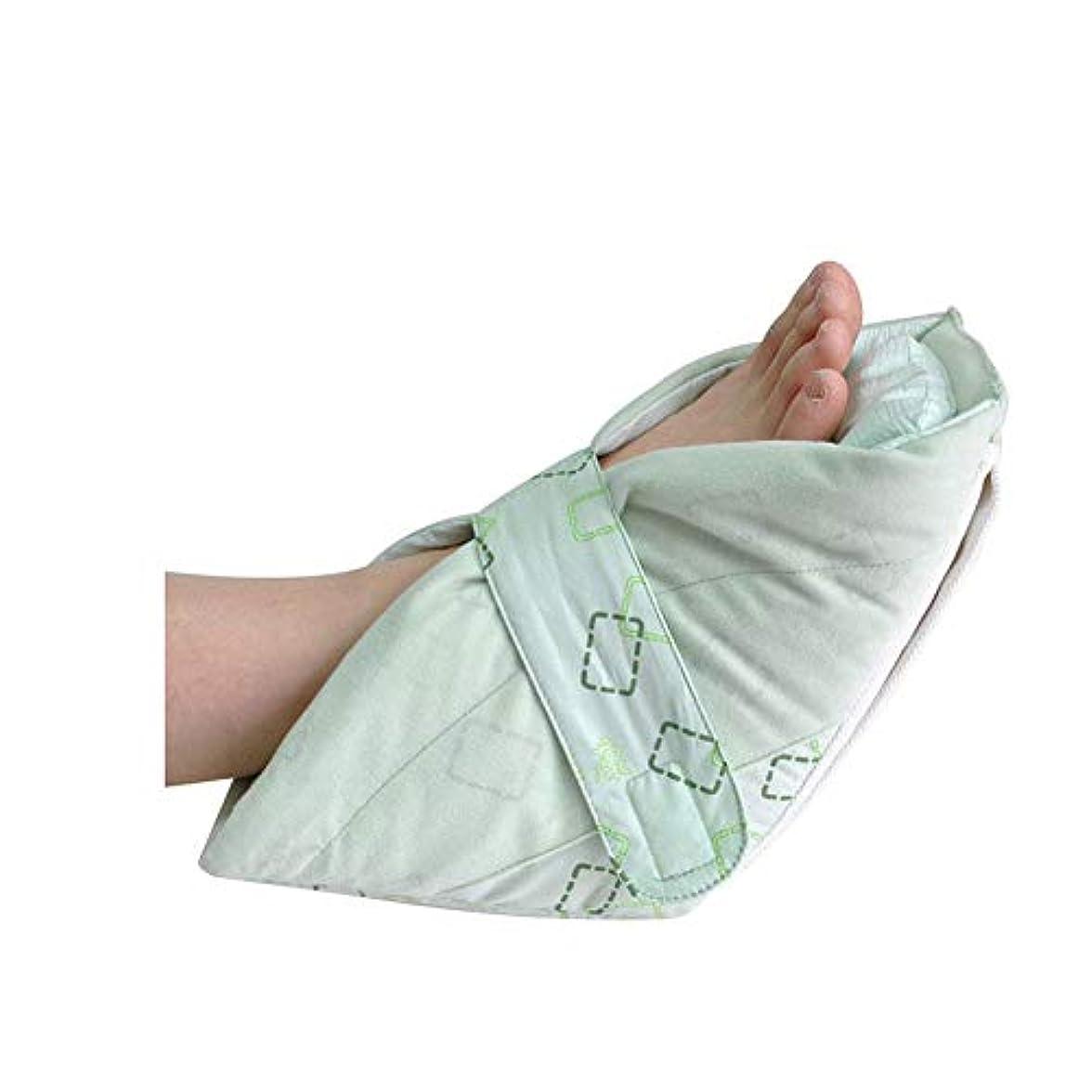 機密外向き人工ヒールプロテクター、ソフト慰めヒール枕、ヒールフロートヒールプロテクター、高齢者の足補正カバー,1Pc