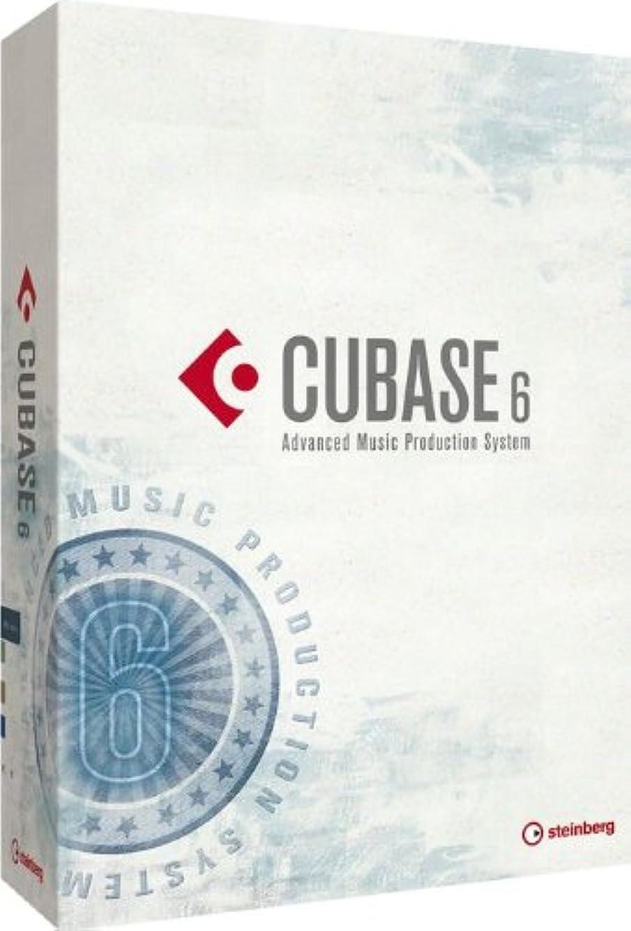 解読するサバント肘掛け椅子CUBASE6 アカデミック版Steinberg 並行輸入版