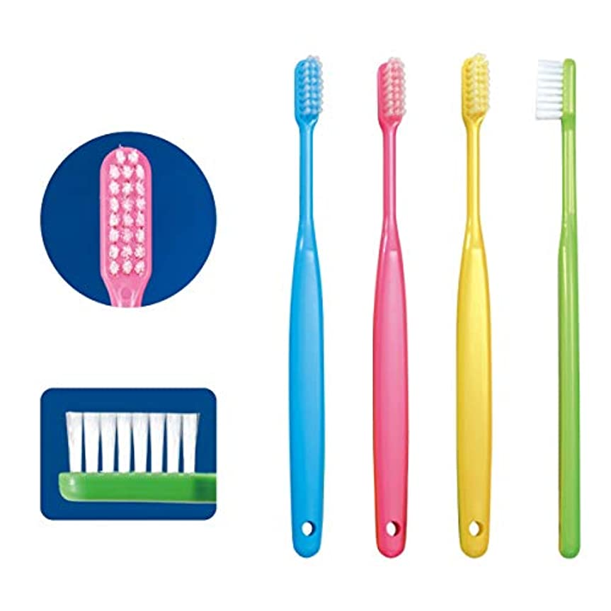 耐えられるラインナップ落ち着いたCi バリュー 歯ブラシ 1本 S(やわらかめ) 歯科専売品