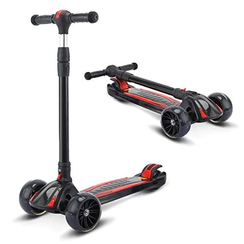 Runplayer 子供の三輪スクーター、男性と女性に適したヨーヨースクーターに適して、折りたたむことができます、調整することができます、子供の贈り物 ( Color : Black )