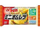 【12パック】 冷凍食品 弁当 ミニオムレツ 150g ニチレイ