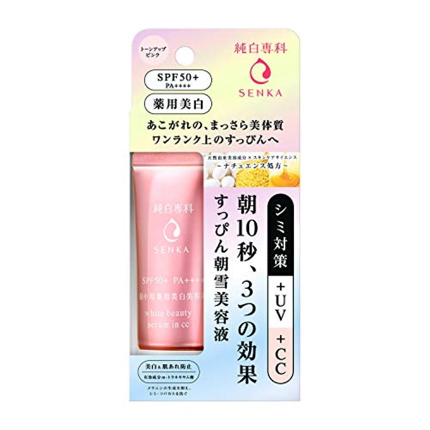 雑多な染色スナック純白専科 すっぴん朝雪美容液 (医薬部外品) 40g