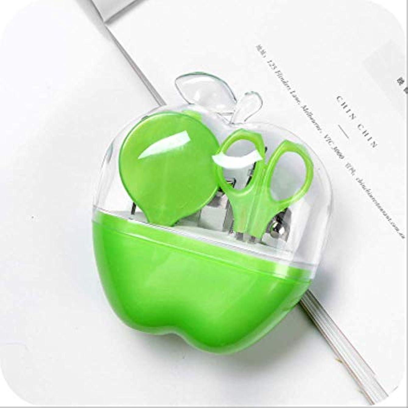 広い流産冷蔵庫赤ちゃんカット爪切りアップルタイプ9ピースセットツールギフトキッズ爪切りセット 緑[8点セット]