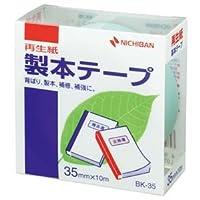 (まとめ) ニチバン 製本テープ<再生紙> 35mm×10m パステルグリーン BK-3531 1巻 【×10セット】