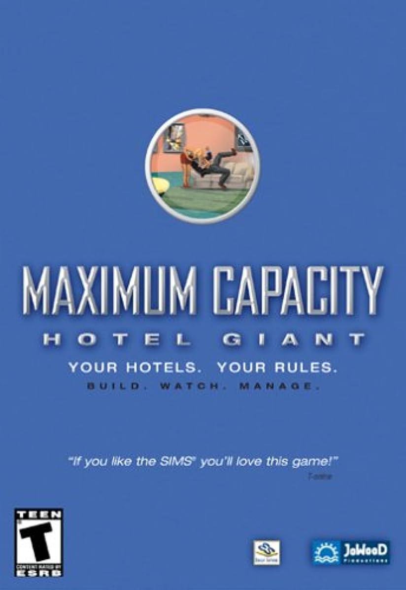 購入司書汚染するMaximum Capacity: Hotel Giant (輸入版)
