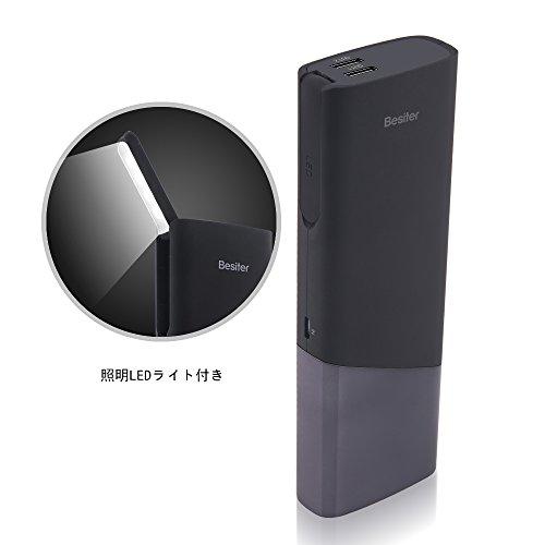 【安心1年保証】Besiter 10000mAh モバイルバッテリー LEDライト付き 角度調整可能 大容量 軽量 急速充電 2台同時充電 iPhone / iPad / Android各種対応 ブラック BST-0197DA