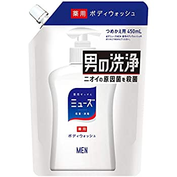 【医薬部外品】ミューズメン ボディーウオッシュ 詰め替え 450ml ボディソープ