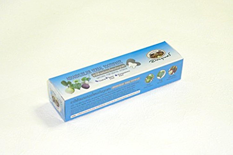 分散縫い目カメラハーバル歯磨き粉 70g [並行輸入品]