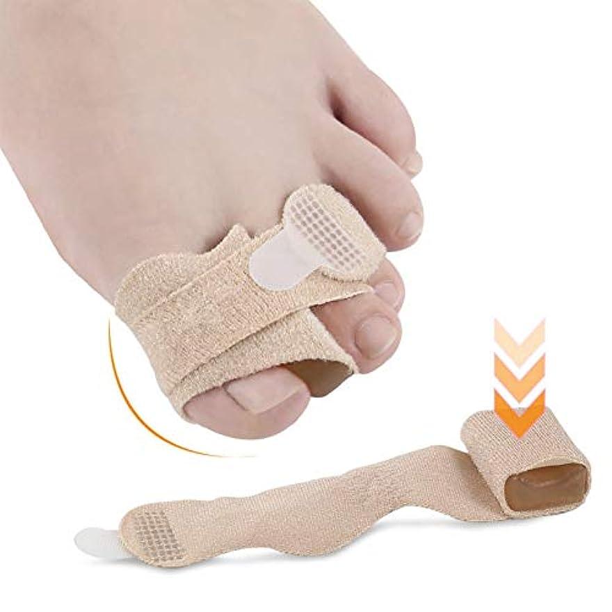 折る多用途運動KISSION 親指外反矯正 大骨矯正ベルト つま先セパレーター つま先外反装具 つま先矯正つま先セパレーター つま先の痛みを和らげる