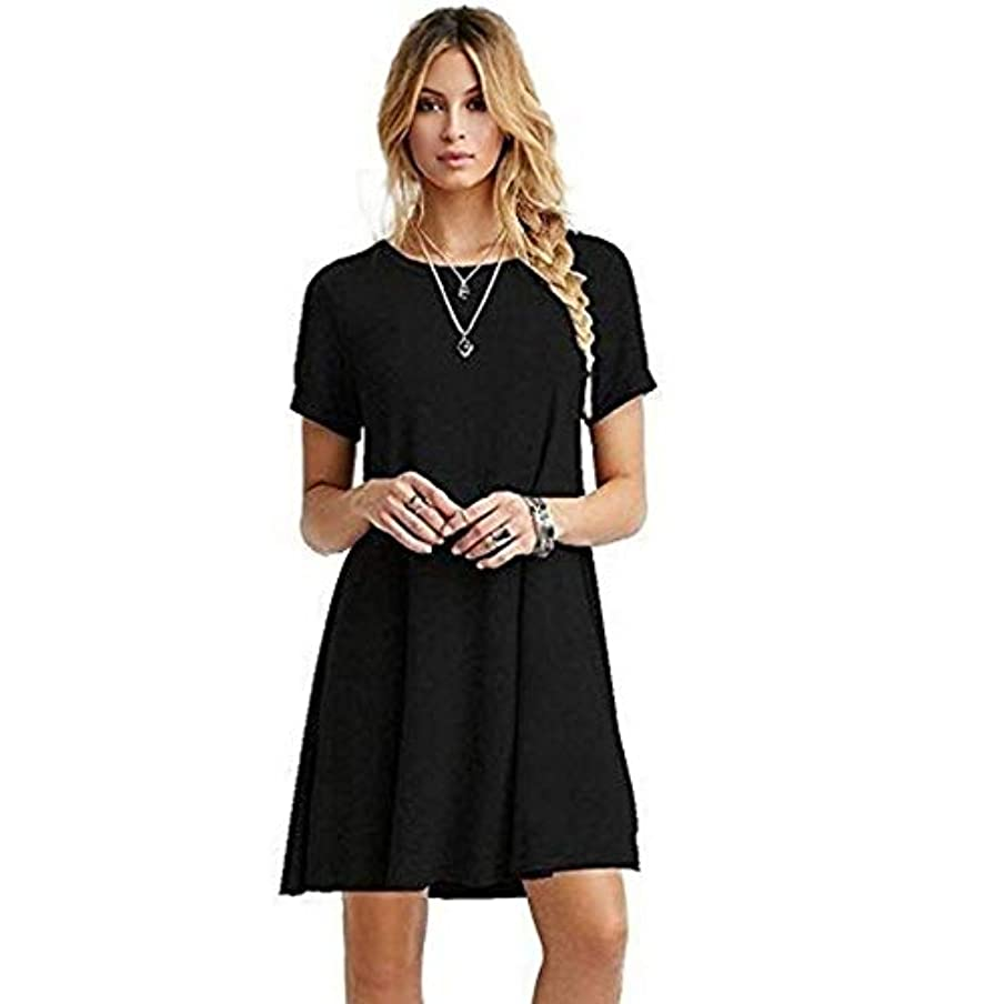 見て溝処方するMIFAN の女性のドレスカジュアルな不規則なドレスルースサマービーチTシャツドレス