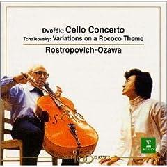 ドヴォルザーク チェロ協奏曲 ロ短調