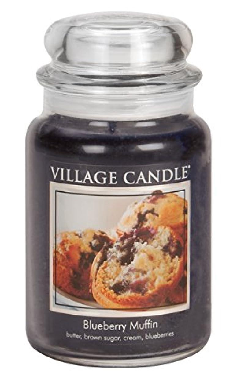 圧縮するインクドルVillage Candle Large Fragranced Candle Jar - 17cm x 10cm - 26oz (1219g)- Blueberry Muffin - upto 170 hours burn...