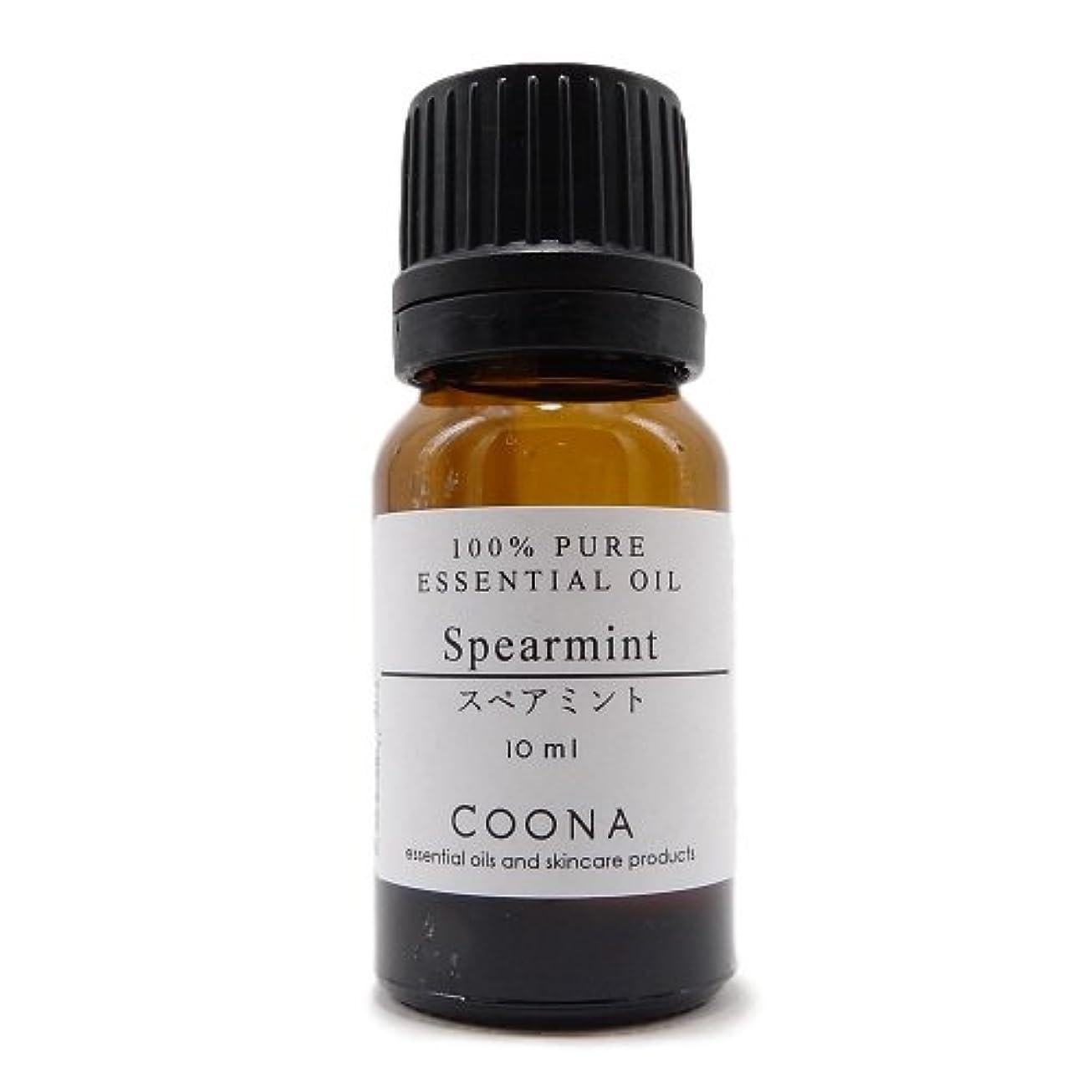 エイリアンわずかな磨かれたスペアミント 10 ml (COONA エッセンシャルオイル アロマオイル 100%天然植物精油)