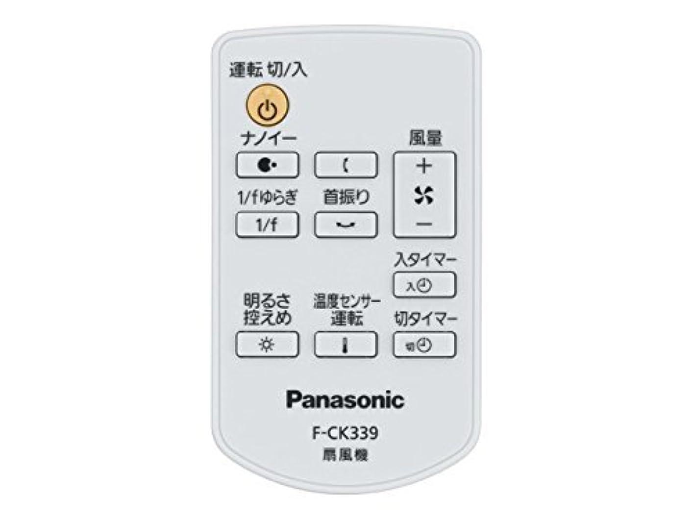 テレビを見るナンセンス低下Panasonic リモコン FFE2810227