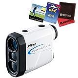 【電池・ティー・クロス付】Nikon ニコン ゴルフ用レーザー距離計 COOLSHOT 20 GII 直線距離専用モデル 距離測定器