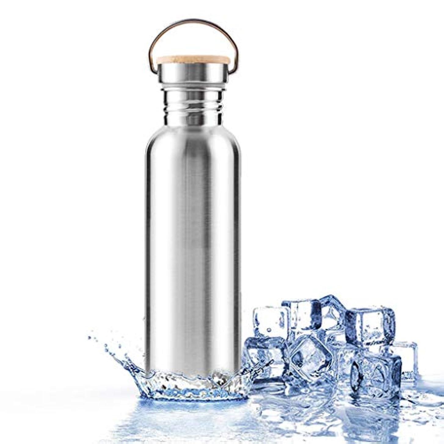 ボーカル合併浜辺ウォーターボトルステンレススチール500ミリリットル、ウォーターボトルコールド24時間と12時間ホットフラスコトラベルマグ月ボトル真空断熱小型軽量、オフィスジムアウトドアスポーツ魔法瓶(シルバー)