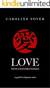 Love with a Western Woman: A Guide for Japanese Men (English Edition)