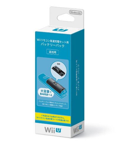 Wiiリモコン急速充電セット用 バッテリーパック