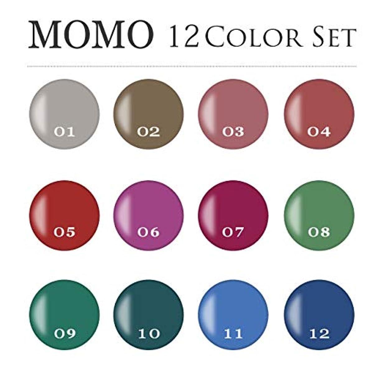 一緒くしゃくしゃ夕方カラージェル MOMO by nail for all 3g 12色セット 01-12