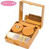 For Rilakkuma Plush Mascot contact Case Set soft lens by SanX [並行輸入品]