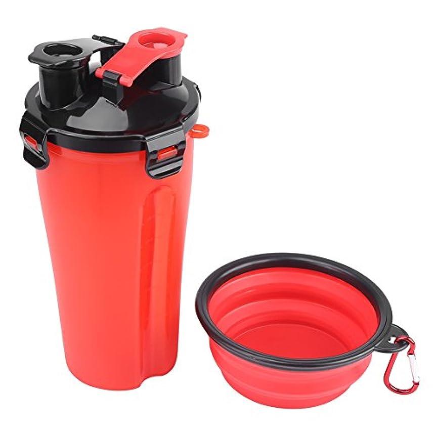 ochun2in1犬用ボトル 餌入り ウォーターボトル 折りたたみ式ボウル 滑り止め 耐久性と良好なシール 持ち運びが簡単(レッド)