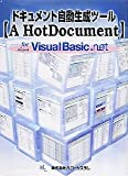 A HotDocument for Microsoft Visual Basic .net