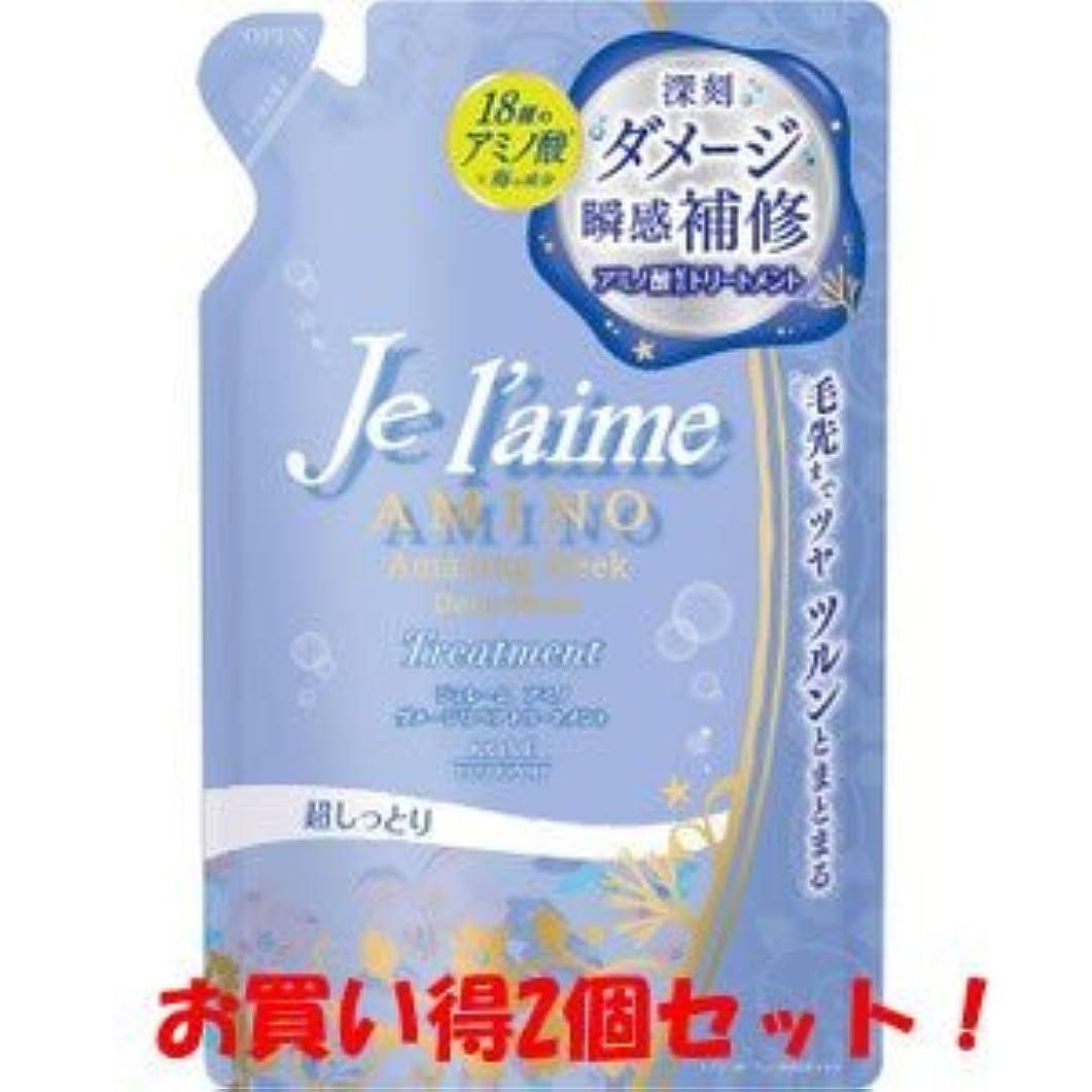 (コーセー)ジュレーム アミノ ダメージリペア トリートメント ディープモイスト つめかえ用 400ml(お買い得2個セット)