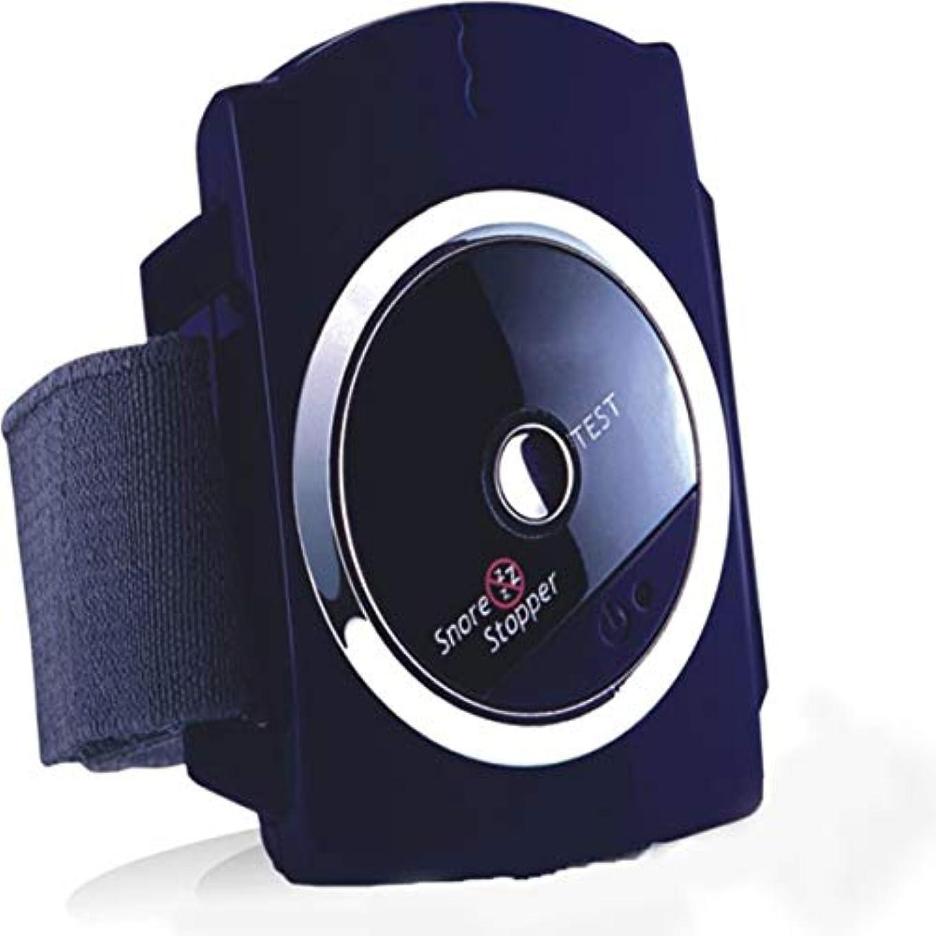 崖フォージポスト印象派Intercoreyスマートいびきストッパーいびきバイオセンサー赤外線停止アンチいびきデバイスリストバンド時計睡眠エイドを検出