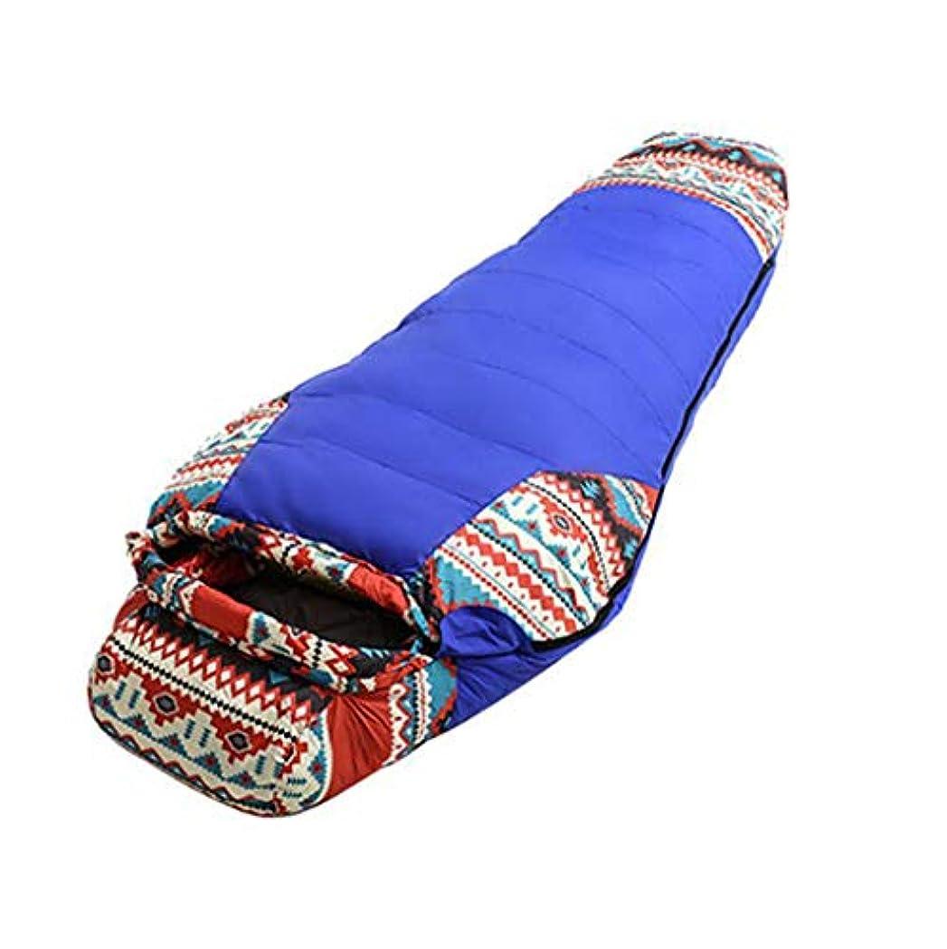 項目最初に摘むアウトドアキャンプ旅行寝袋暖かい寝袋アダルトダウン寝袋
